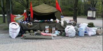 День Победы 2017 - 50 лет Октября