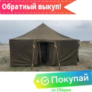 Палатка барачная БП-20 (аналог УСТ-56)