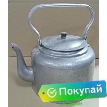Чайник советский алюминиевый литой 5 литров (1956 года)