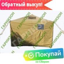 ПАБУ Палатка Армейская Брезентовая Утепленная